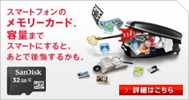Top_smartphone_276_147_110309